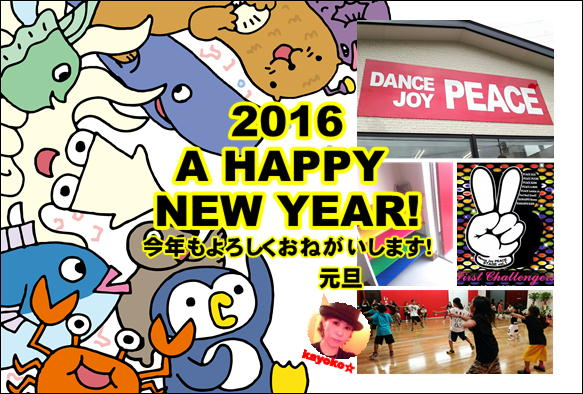 20161111735.JPG