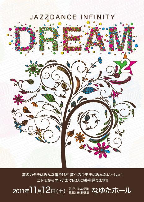 dream2.jpg